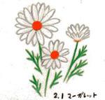 Flower201