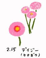 Flower215
