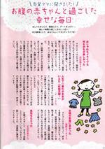 Oshigoto225a_3