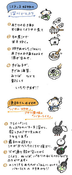 Saijiki090406recipe053_2