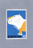 Kitteanimalblkapibara