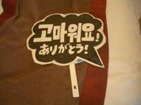 090629gunouchiwa